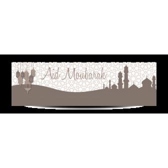 Banderole Aid Moubarak