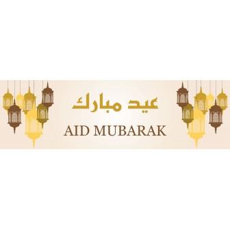 Banderole Aïd Moubarak Lanterne