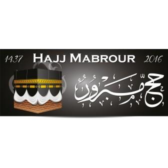 Banderole Omra en arabe