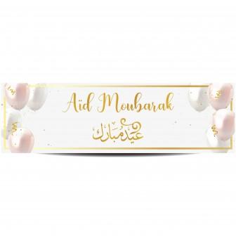 Banderole Aid Moubarak nude