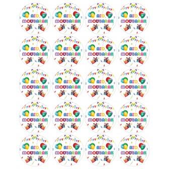 Lot de 20 autocollants colorés